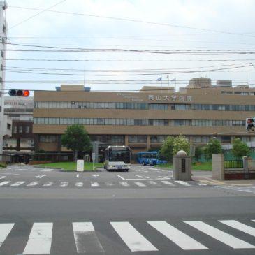 岡山大学病院構内各所工事